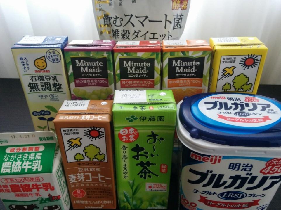 飲むスマート菌を牛乳やオレンジジュースなど9種類に混ぜる前の写真