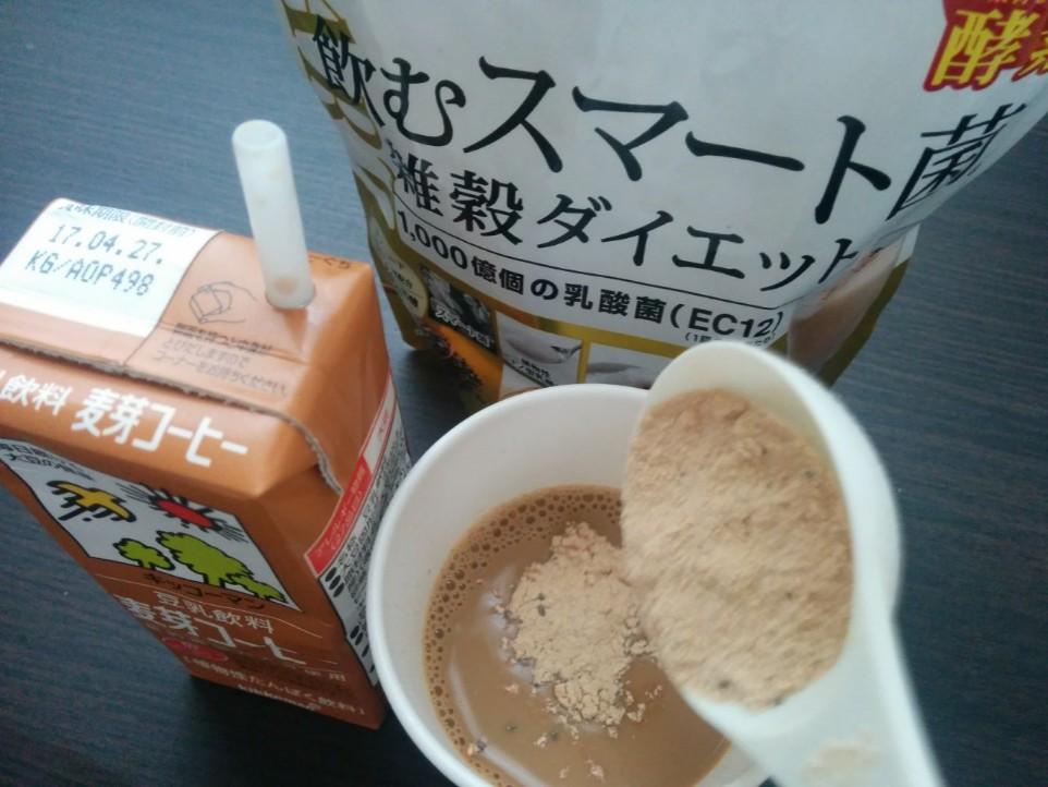 飲むスマート菌をコーヒーに混ぜてる写真