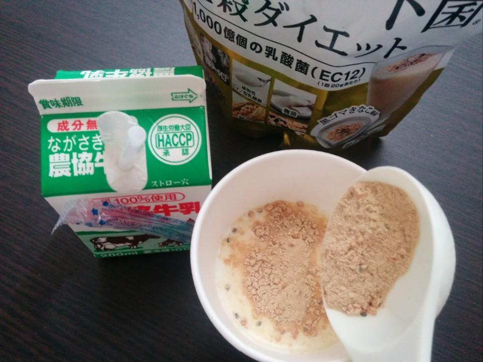 飲むスマート菌を牛乳に混ぜてる写真