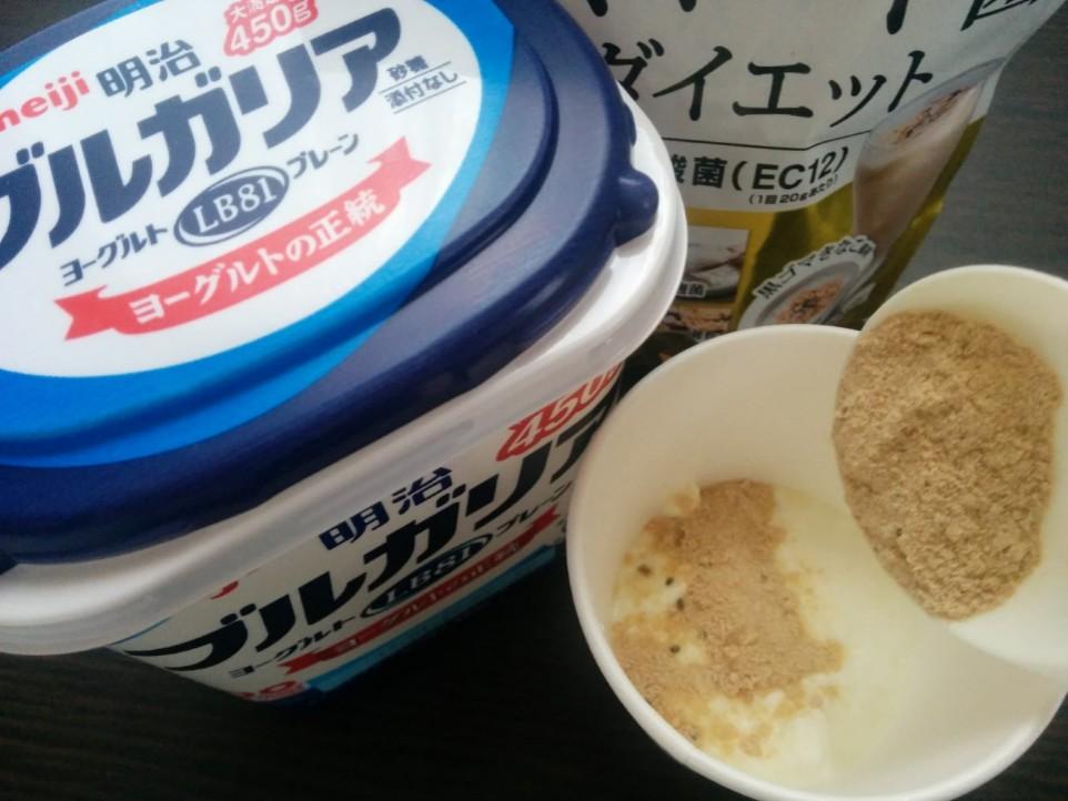 飲むスマート菌をヨーグルトに混ぜてる写真