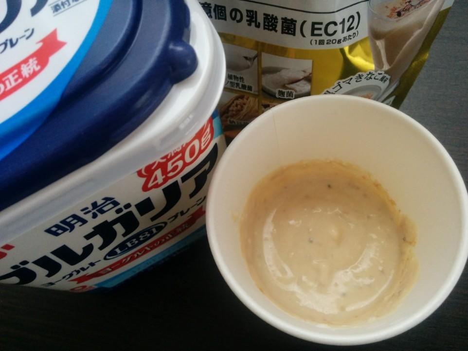 飲むスマート菌をヨーグルトに混ぜた後の写真