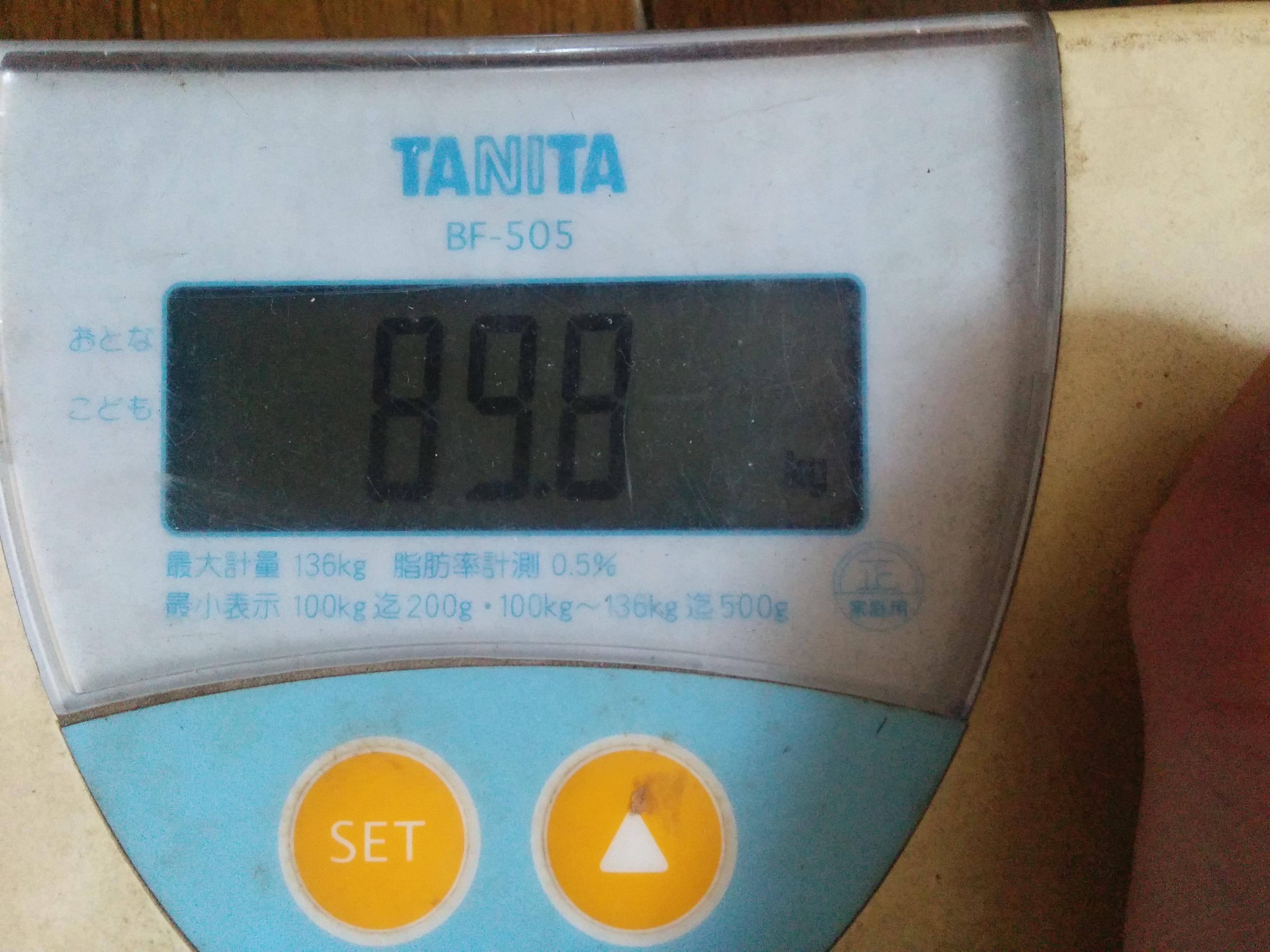 ダイエット17日目の旦那の体重