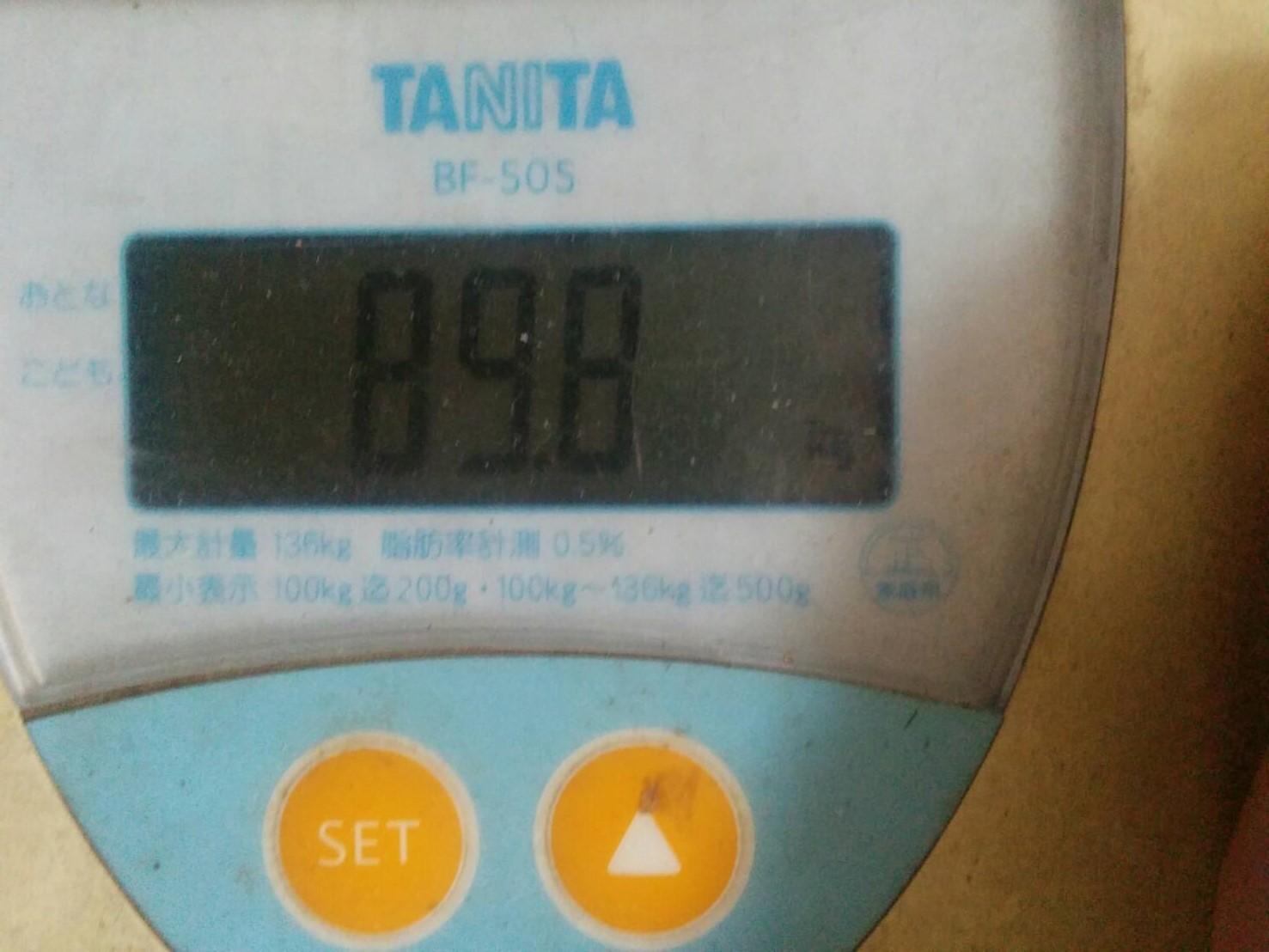 ダイエット20日目の旦那の体重