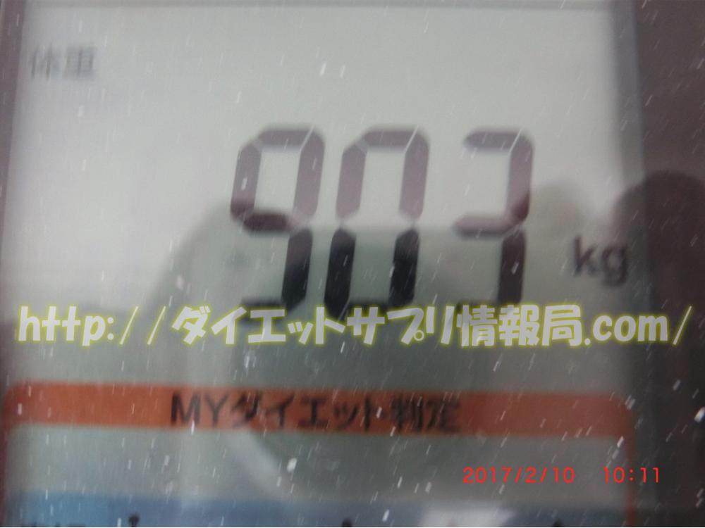 ダイエット31日目の旦那の体重