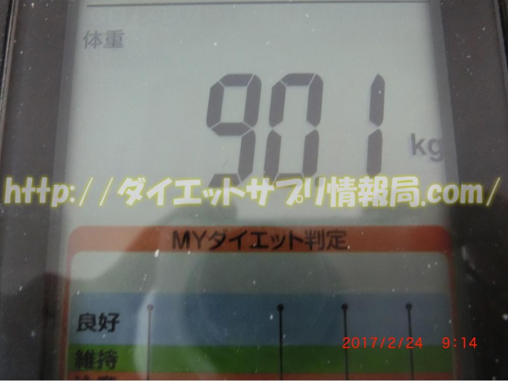 ダイエット45日目の旦那の体重