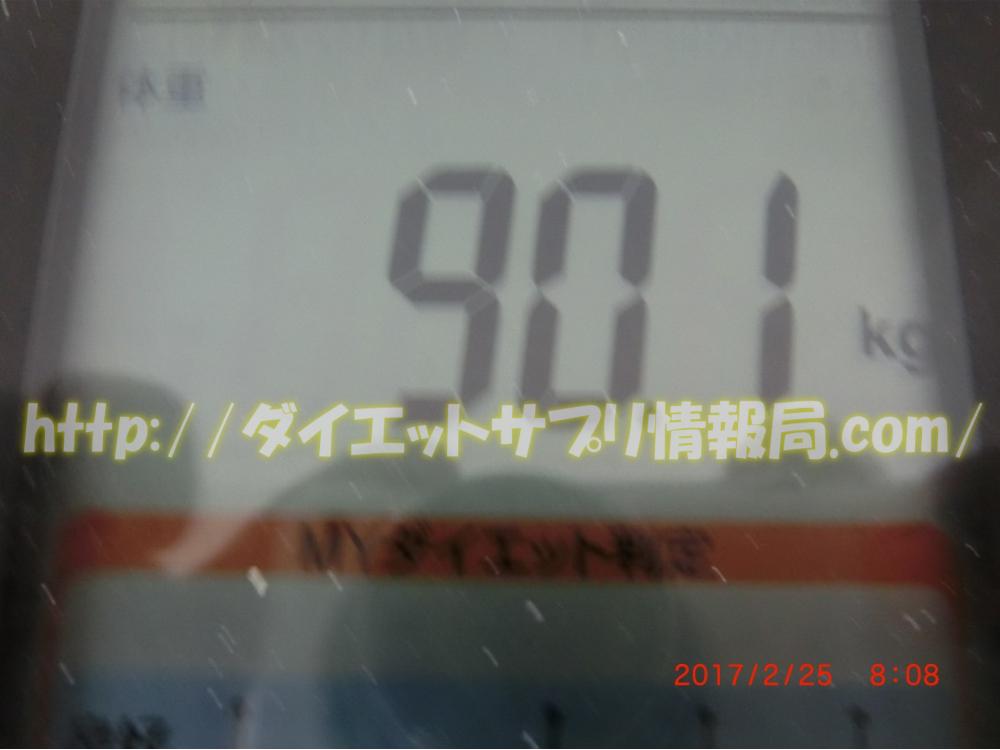 ダイエット46日目の旦那の体重