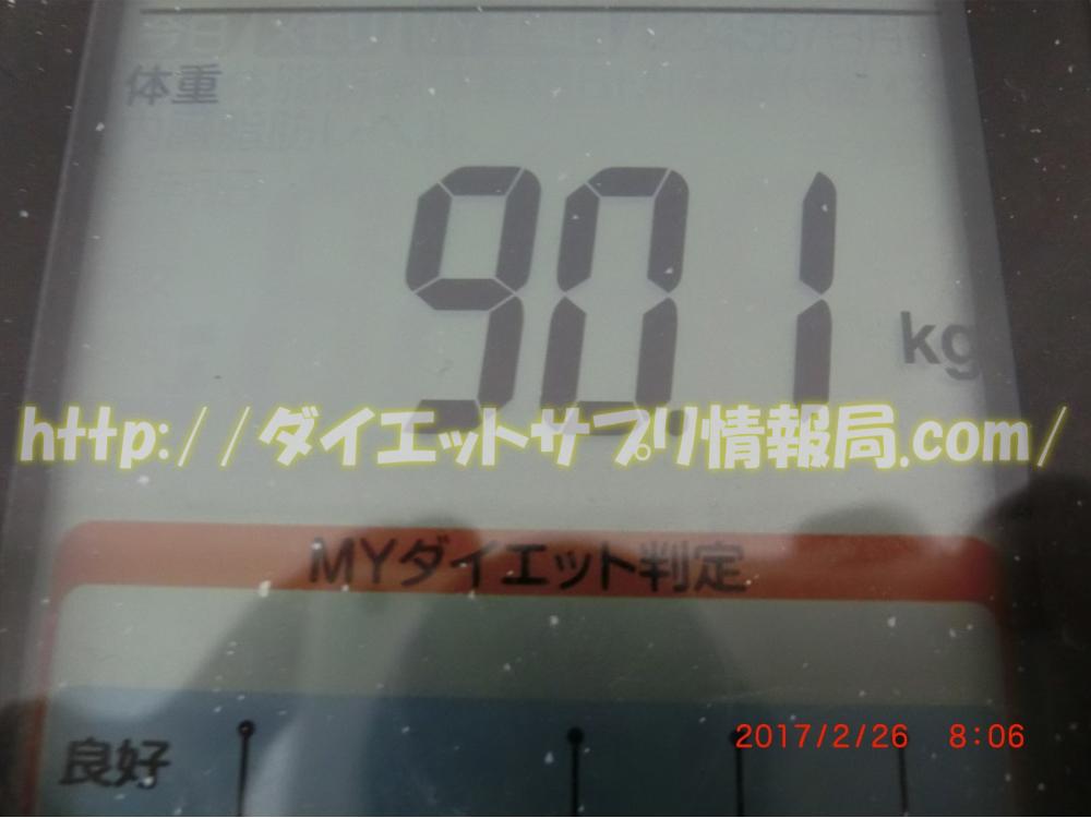 ダイエット47日目の旦那の体重