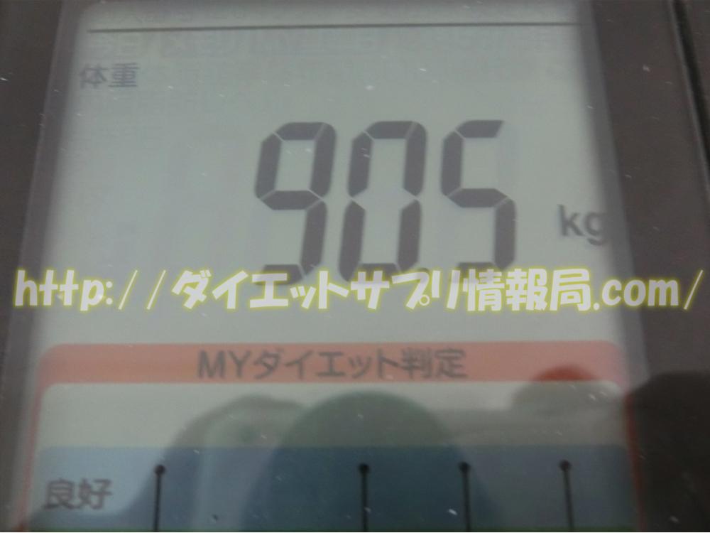 ダイエット51日目の旦那の体重
