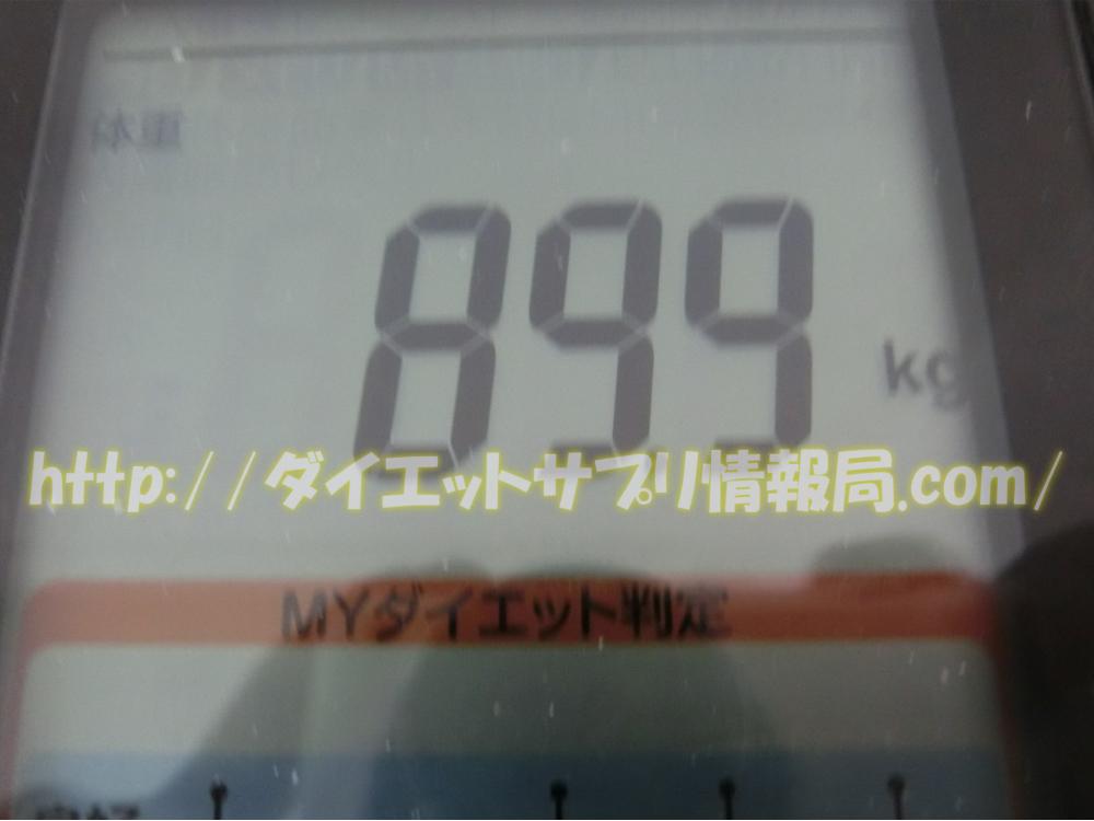 ヨーグルト断食1日目(準備期間)の朝の体重