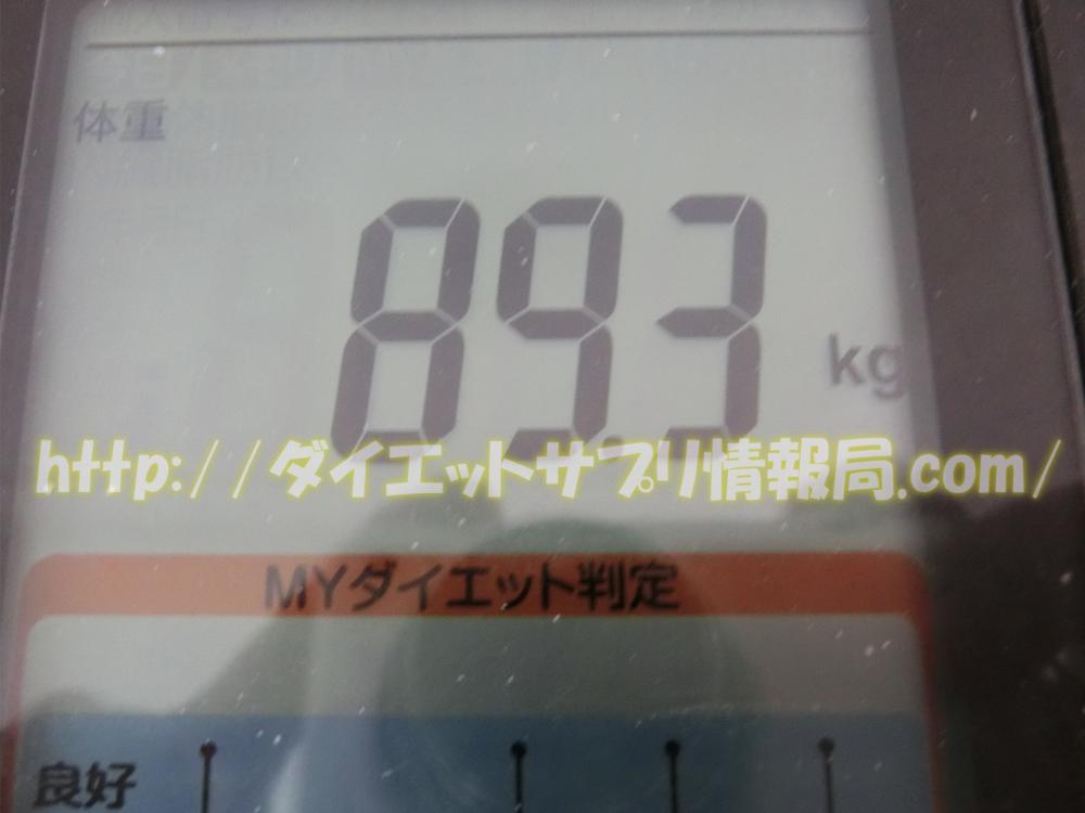 ヨーグルト断食2日目(断食当日)の朝の体重
