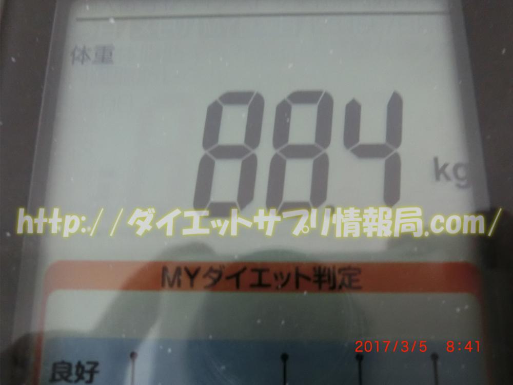 ヨーグルト断食3日目(回復食期間)の朝の体重