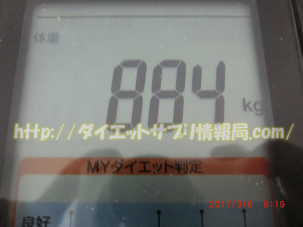 ヨーグルト断食終了後1日目の朝の体重