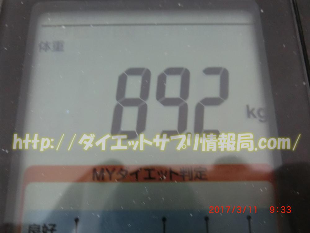 ダイエット60日目の旦那の体重