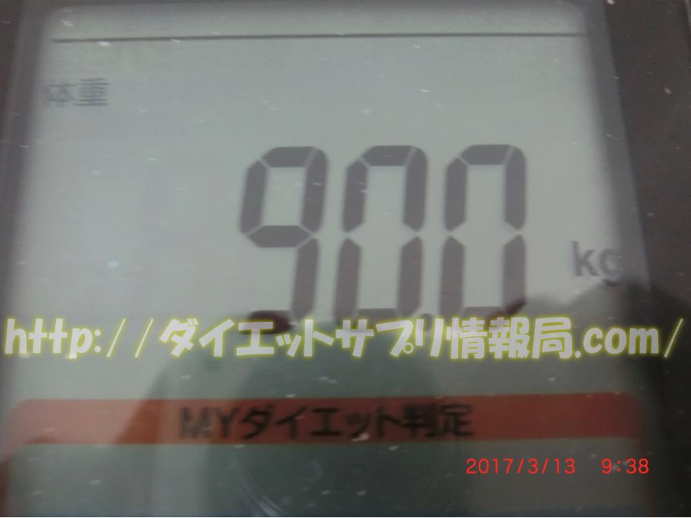 ダイエット62日目の旦那の体重