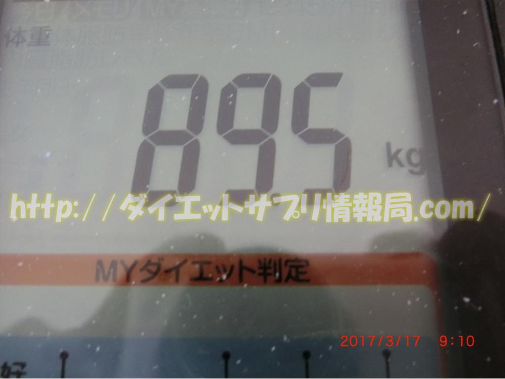 ダイエット66日目の旦那の体重