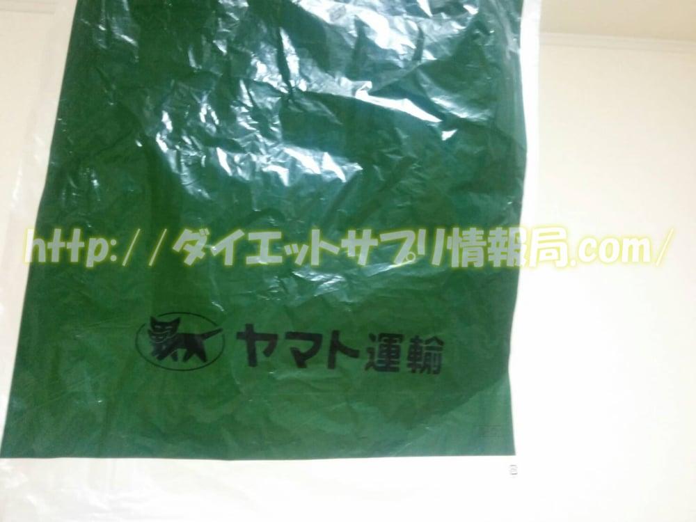 スルスル酵素 配達はヤマト運輸(クロネコDM便)