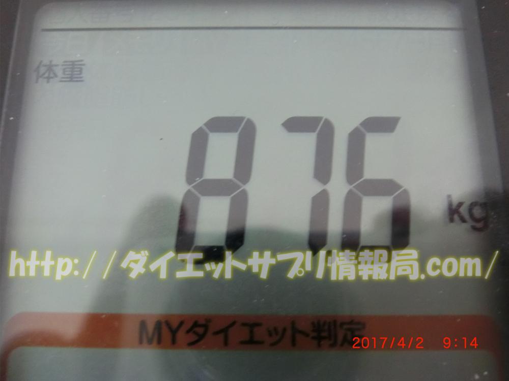 ダイエット82日目の旦那の体重