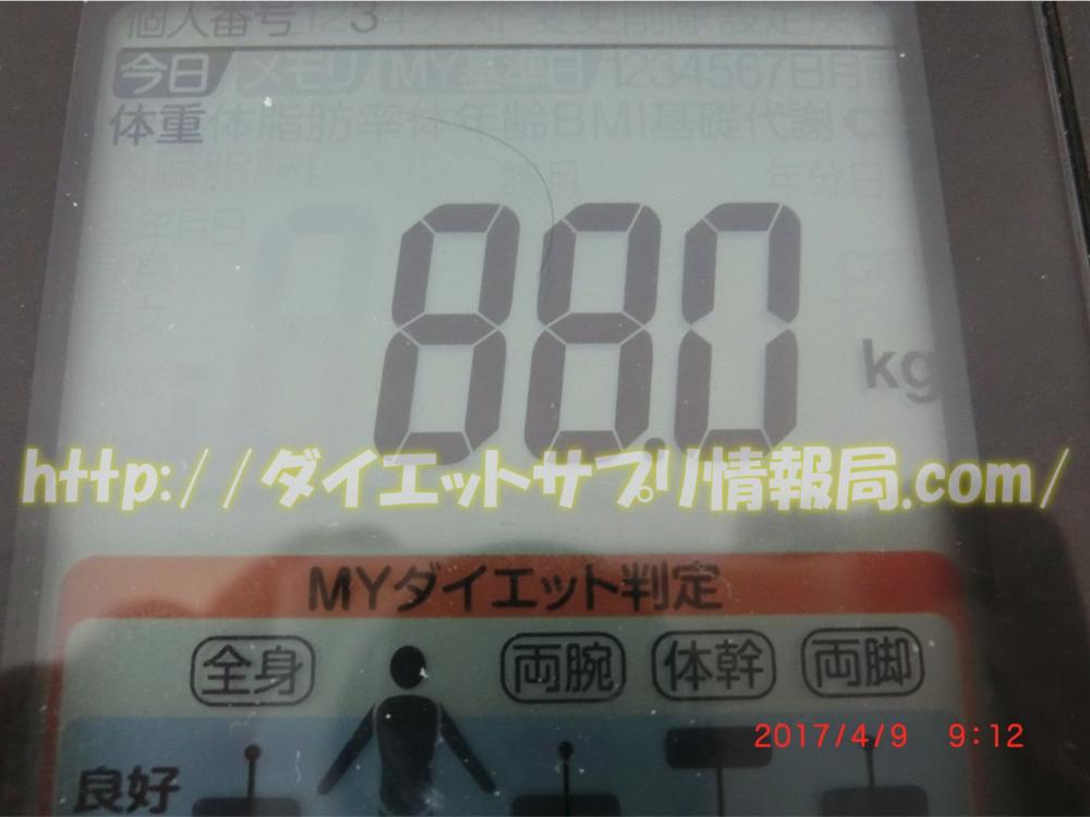 ダイエット89日目の旦那の体重