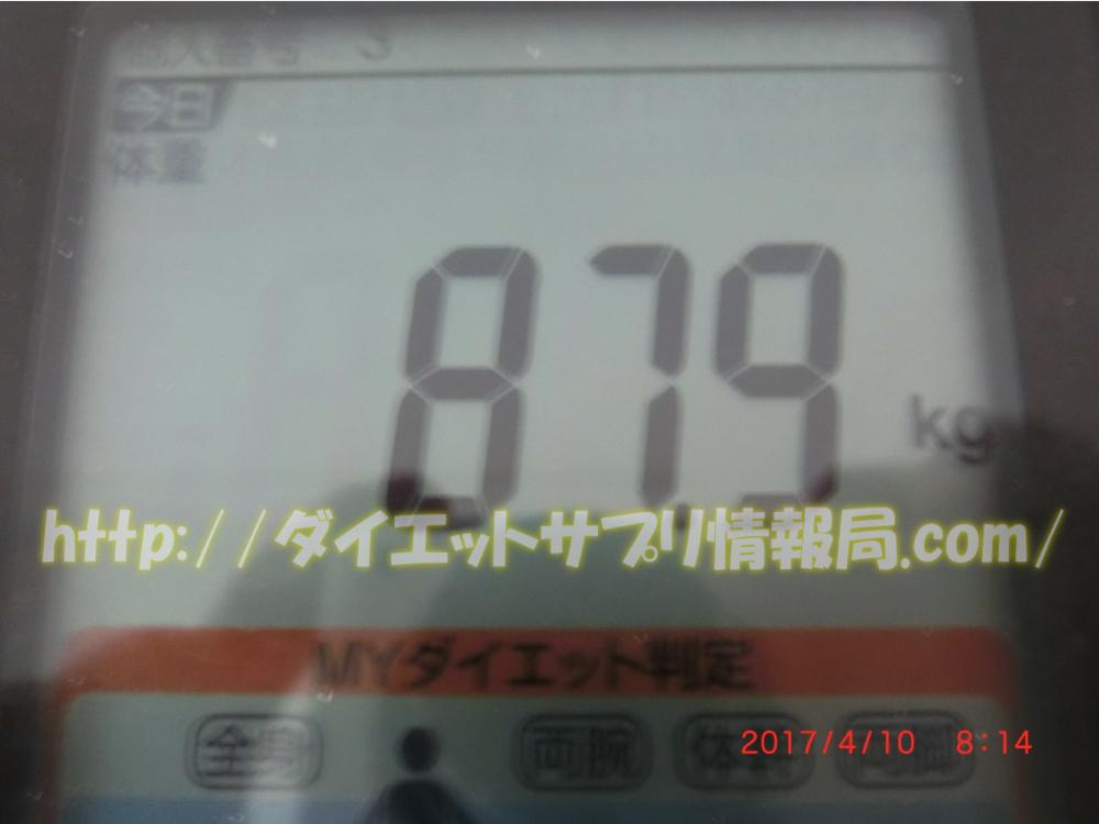 ダイエット90日目の旦那の体重