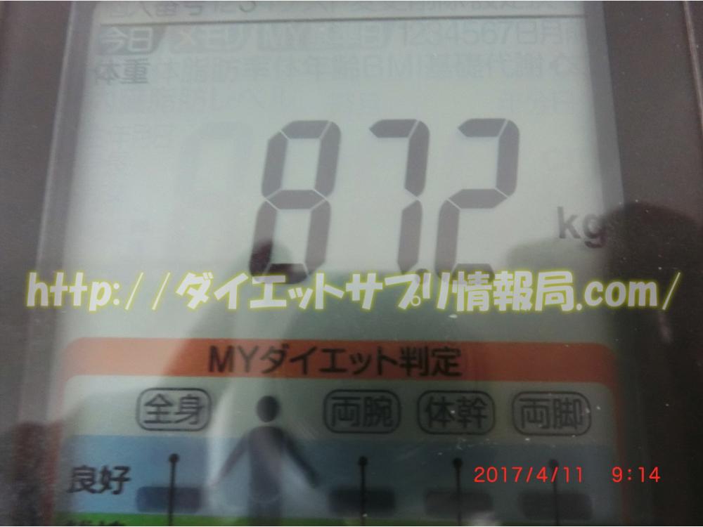 ダイエット91日目の旦那の体重