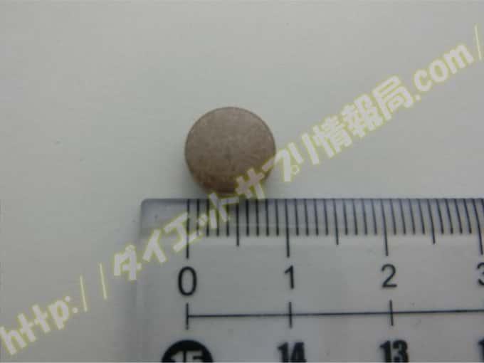 葛の花イソフラボンスリムの粒の大きさ