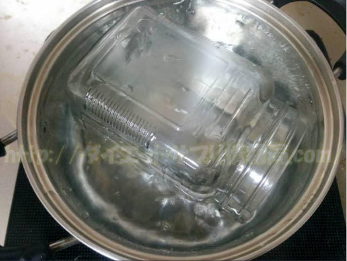 広口ガラス瓶を煮沸消毒